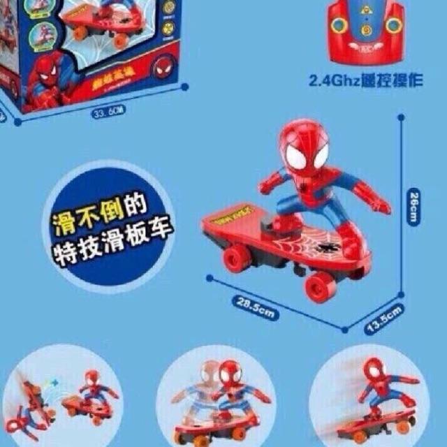 Đồ chơi người nhện trượt ván - 2396678 , 1324387804 , 322_1324387804 , 73000 , Do-choi-nguoi-nhen-truot-van-322_1324387804 , shopee.vn , Đồ chơi người nhện trượt ván