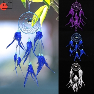 Mizzle Fashion Handmade Wolf Dream Catcher Feather Bead Wall Car Hanging Ornament Home Decoration Wind Chime