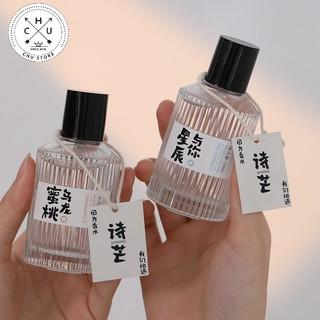 (Bán Buôn Sỉ) Nước Hoa Body Mist Shimang Perfume Encounter Mẫu Mới Sang Trọng Tinh Tế Nh14 Xịt Thơm Toàn Thân Body Mis thumbnail