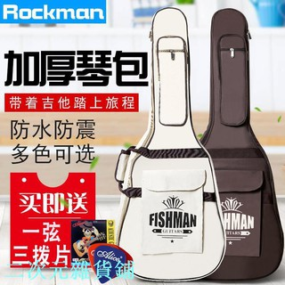 Túi Đựng Đàn Guitar Dày 40 / 41 Inch