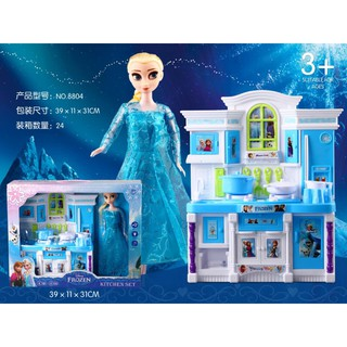 Bộ Đồ Chơi – Búp bê nhà bếp Elsa 8804