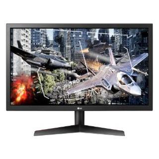 """[Mã ELLG300 giảm 300K đơn 2TR] Màn Hình Gaming LG UltraGear 24GL600F-B 24"""" Full HD 1ms 144Hz Radeon FreeSync TN giá chỉ còn <strong class=""""price"""">405.000.000.000đ</strong>"""