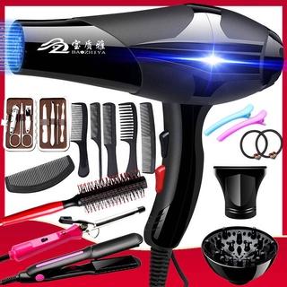 Máy sấy tóc Trang chủ Cắt tóc Cửa hàng Tóc Salon Công suất cao lạnh Chấn thương không khí Máy sấy tóc thumbnail