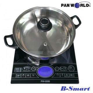 Bếp Điện Từ kèm nồi lẩu PANWORLD PW-0099