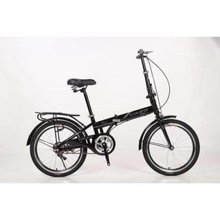 Xe đạp gấp bánh 20 CALIFA - mã CG20 thumbnail