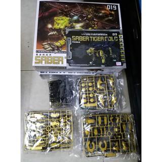 Mô hình lắp ráp EZ-016 Saber Tiger Gold Limited Zoids BT