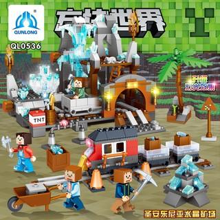 {HOT SALE} BILEGOX Lego Minecraft QUNLONG QL0536 NLG0059-36