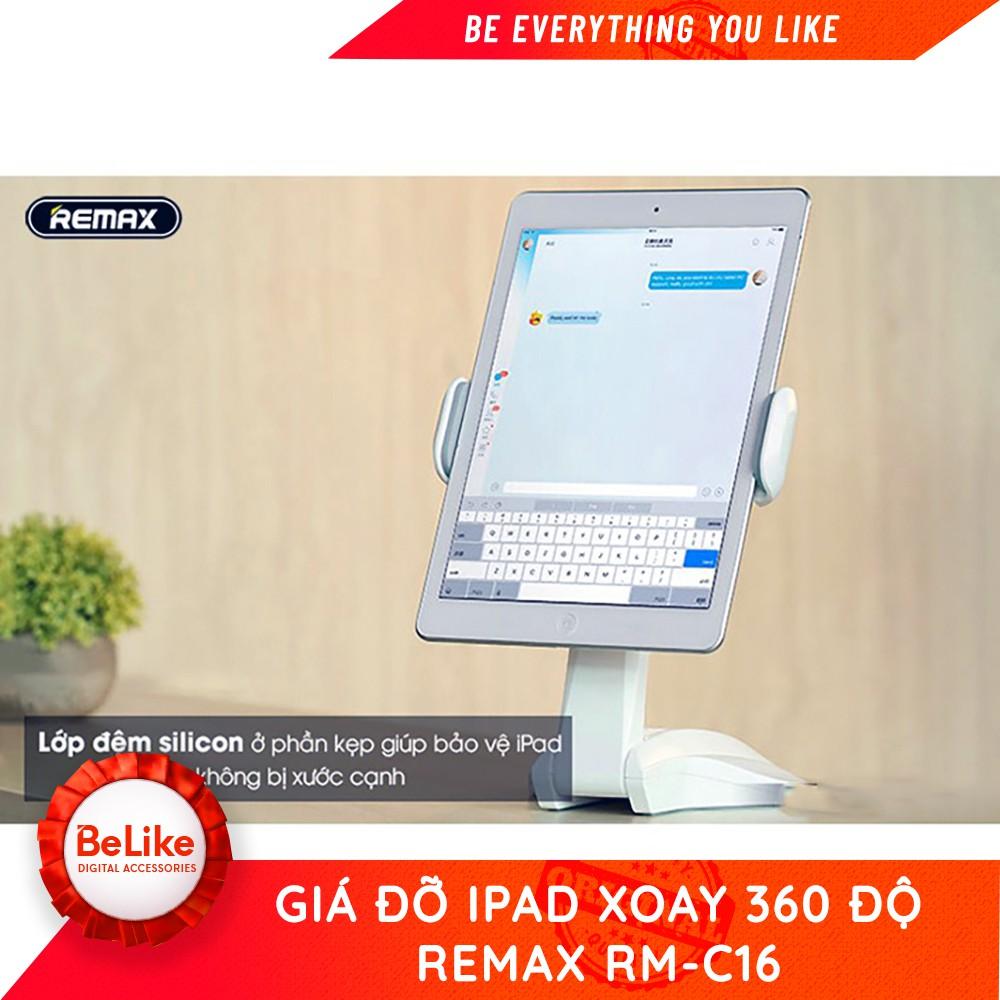 Giá Đỡ Máy Tính Bảng Ipad Xoay 360 Remax RM - C16 - Hàng chính hãng