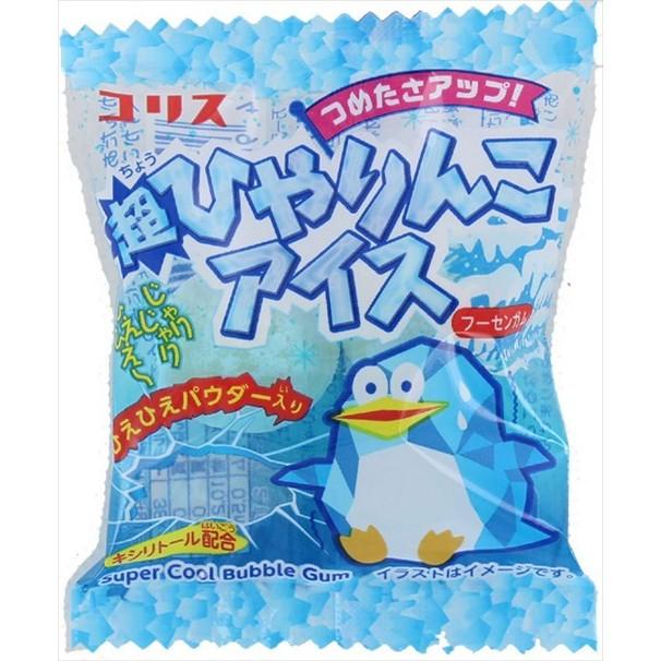 Kẹo Singum Siêu Lạnh Chim Cánh Cụt