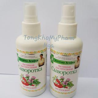 Xịt vitamin kích thích mọc tóc Nga_xịt dưỡng tóc bà già nga