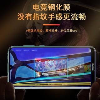 Kính cường lực Full màn cho Huawei Mate 8/ 9/ 10/ 10 Lite/ Pro/ 20/ 20 30 S hiệu WebphukienVCFSWQD