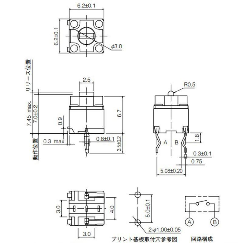 5 Công tắc EVQP0E0 chất lượng cao cho chuột máy tính