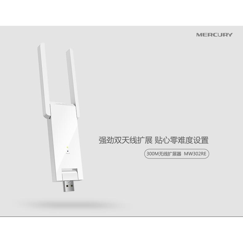 Kích sóng Wifi Mercury 2 Râu MW302RE - 2726200 , 96570504 , 322_96570504 , 139000 , Kich-song-Wifi-Mercury-2-Rau-MW302RE-322_96570504 , shopee.vn , Kích sóng Wifi Mercury 2 Râu MW302RE