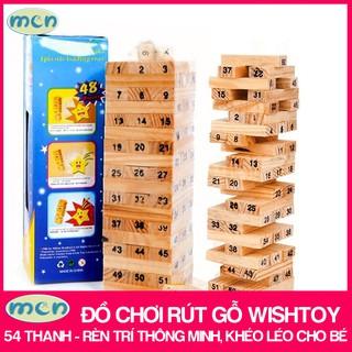 đồ chơi rút gỗ 54 thanh / đồ chơi rút gỗ cho bé – Wish Toy rèn trí thông minh và khéo léo cho bé