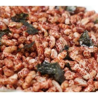 """[SẴN HÀNG] 1kg gạo lứt sấy rong biển thơm ngon ăn liền vị mặn cho người ăn kiêng ăn chay và bệnh tiểu đường giá chỉ còn <strong class=""""price"""">5.000.000.000đ</strong>"""