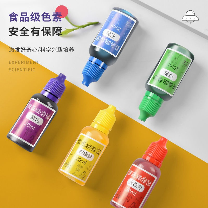【happylife】New children's fun scientist experiment creative diy chemical production material stem science and education toy set