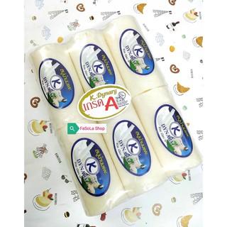 Xà phòng sữa dê DYNARY Thái Lan lốc 12 bánh 100g K.DYNARY xà bông tinh chất sữa dê trắng sáng da thủ công thumbnail