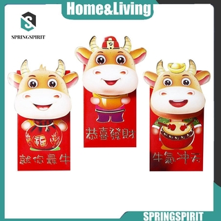 【Hot】3pcs/set Cute Cartoon Cattle Spring Festival New Year's Red Envelope