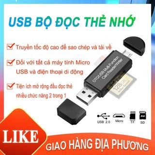 USB + OTG Micro SD / SDXC Bộ đọc thẻ TF Bộ điều hợp đa chức năng U Đĩa PC Điện thoại Bộ đọc thẻ nhớ [DKQ01]