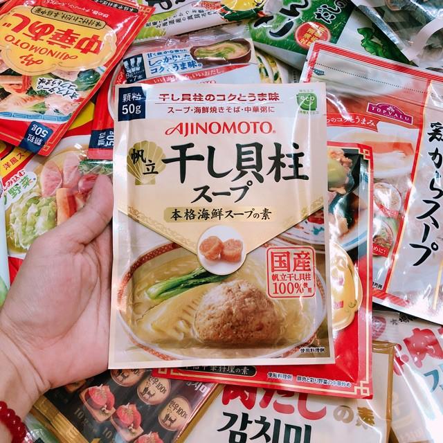 Hạt nêm sò điệp Ajinomto Nhật Bản 50gr