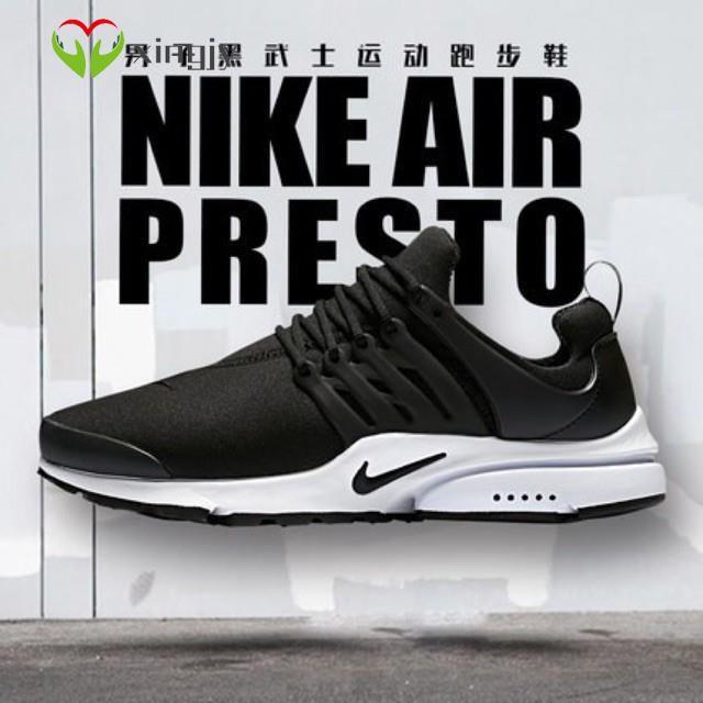 รองเท้าผ้าใบ Nike Air Presto รองเท้าวิ่ง 12 สี