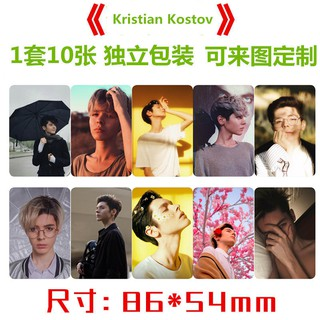 set 10 tấm thẻ dán in hình thành viên krisian kostov