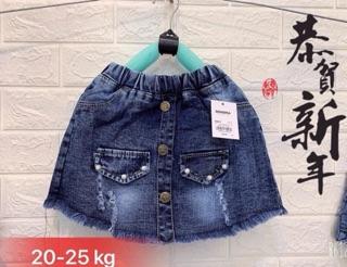 Chân váy jean có quần bên trong cho bé