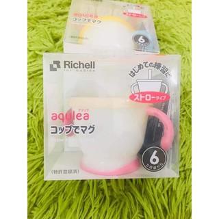 Cốc tập uống Richell nội địa Nhật