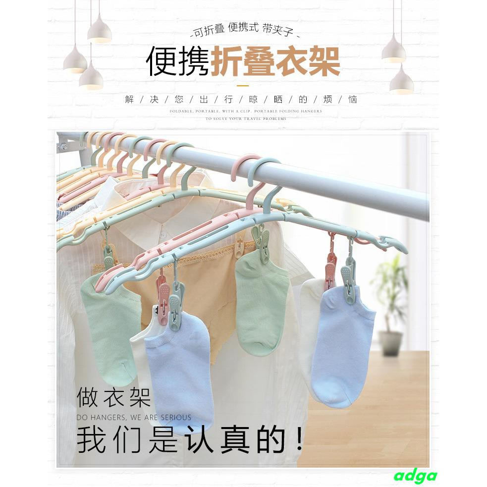 Outdoor picnic folding hanger travel standing supplies non-slip portable drying rack drying racks abroad travel clothesp
