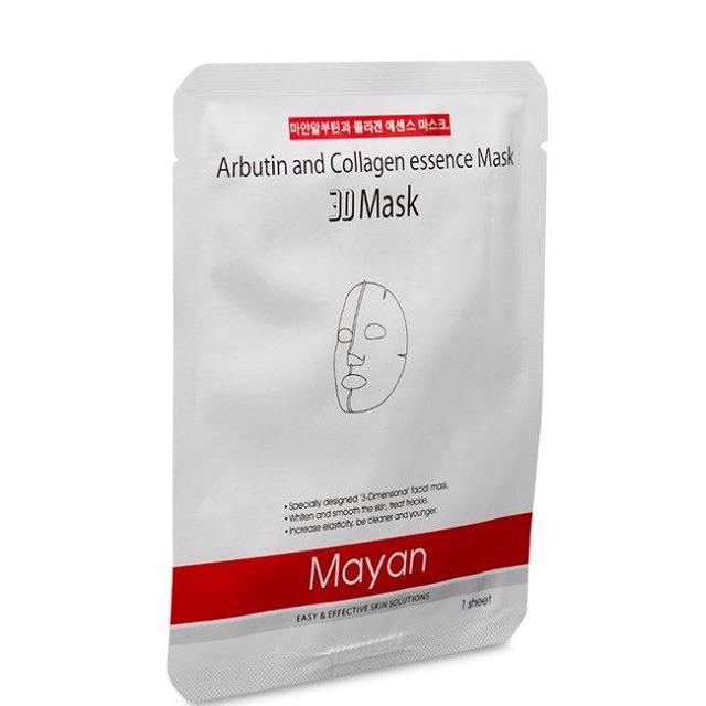 Bộ 10 Mặt Nạ 3D Mayan Collagen & Abutin