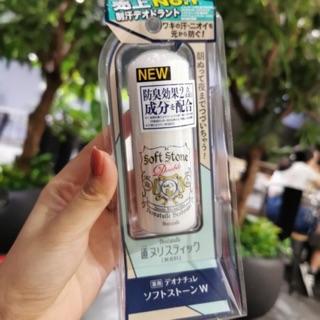 Lăn khử mùi đá khoáng Soft Stone Nhật Bản