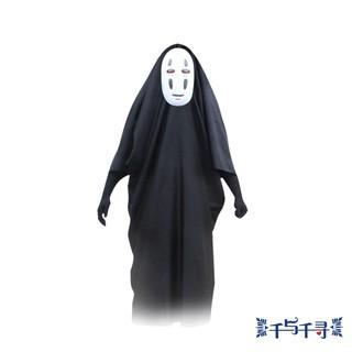 Trang phục kèm mặt nạ hóa trang Ma vô diện