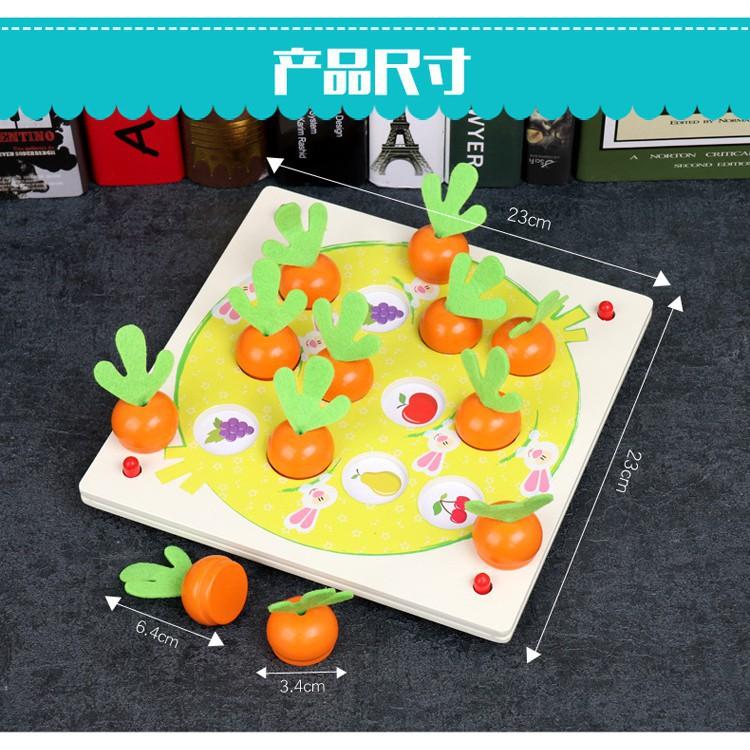 Trò chơi tìm hình giống nhau hình cà rốt- matching game_SocSau