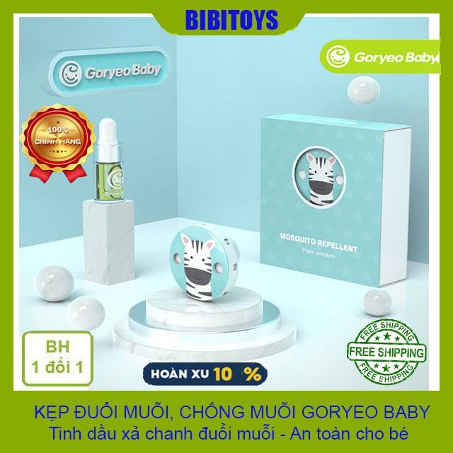 [GIÁ RẺ SẬP SÀN] Kẹp Đuổi Muỗi Goryeo Baby Hàn Quốc (Kèm 1 lọ Tinh Dầu)