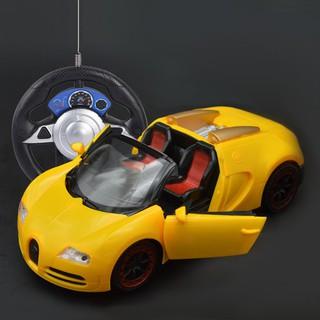 VIP Ô Tô Điều Khiển Kiểu Lito Vô Lăng Tròn F4 (Mẫu Ngẫu Nhiên) [Áo Khoác cho bé]