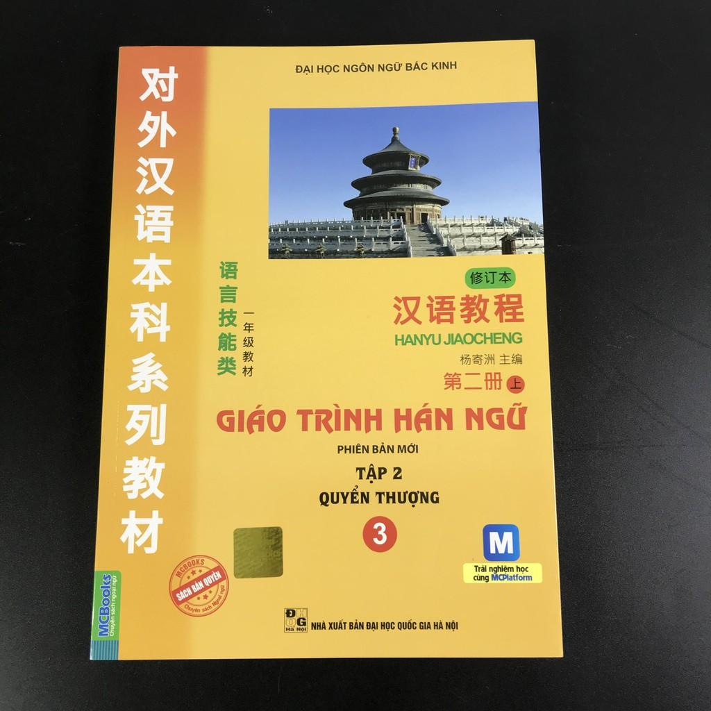 Sách - Giáo trình Hán ngữ - Phiên bản mới Tập 2 quyển thượng 3 - 22765964 , 2472985880 , 322_2472985880 , 95000 , Sach-Giao-trinh-Han-ngu-Phien-ban-moi-Tap-2-quyen-thuong-3-322_2472985880 , shopee.vn , Sách - Giáo trình Hán ngữ - Phiên bản mới Tập 2 quyển thượng 3