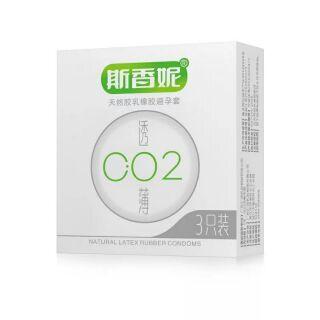 Bao Cao Su Sisini 002 – Hộp 3 cái