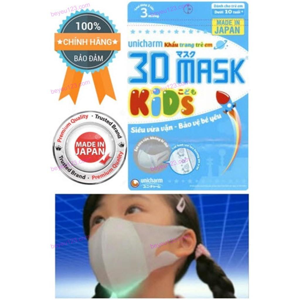 Set 9 Khẩu trang trẻ em 3D Mask Kids Nhật - 2564380 , 112949666 , 322_112949666 , 36000 , Set-9-Khau-trang-tre-em-3D-Mask-Kids-Nhat-322_112949666 , shopee.vn , Set 9 Khẩu trang trẻ em 3D Mask Kids Nhật