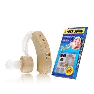 Máy trợ thính không dây Cyber Sonic