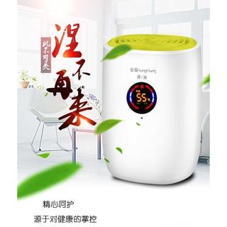 Máy hút ẩm/ làm ẩm không khí chuyên dụng cho ngôi nhà