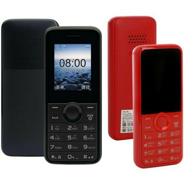 Điện thoại 2 Sim Philips E106 - Hãng Phân Phối Chính Thức