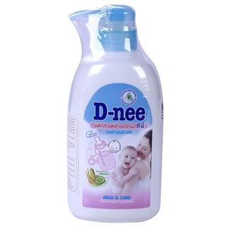 Nước rửa bình sữa Dnee 500ml [mẹ và bé]