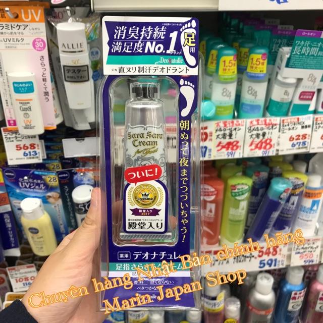 (Có sẵn,có bill+video store Nhật) Cream khử mùi chân Deonatulle Soft Stone Nhật Bản