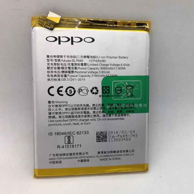 แบตเตอรี่Oppo A83 (BLP649) - Oppo A83 BLP649