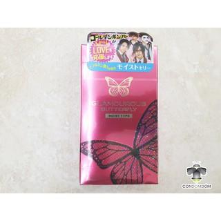 Hộp 12 Bao cao su Jex Glamourous Butterfly Moist Type siêu mỏng nhiều gel bôi trơn thumbnail