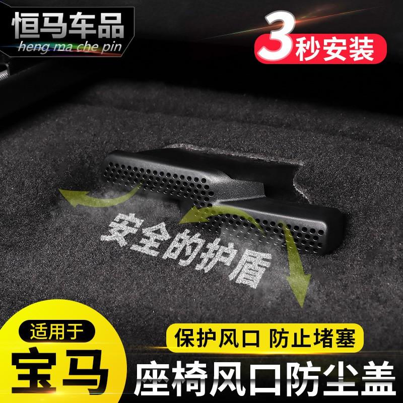nắp đậy chống bụi cho lỗ thông khí xe hơi bmw 1 3 series gt4 series