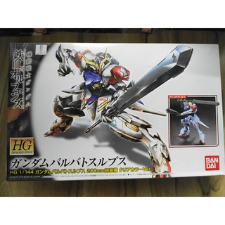 Mô hình lắp ráp Gundam Barbatos Lupus (HG) (Clear Color Ver)