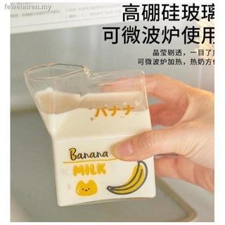 Cốc uống sữa bằng thủy tinh hình vuông màu trắng phong cách Nhật Bản