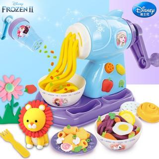 ❈Disney Plasticine Toy Color Clay dành cho trẻ em trai và gái Đồ chơi bằng đất sét siêu nhẹ Bộ khuôn