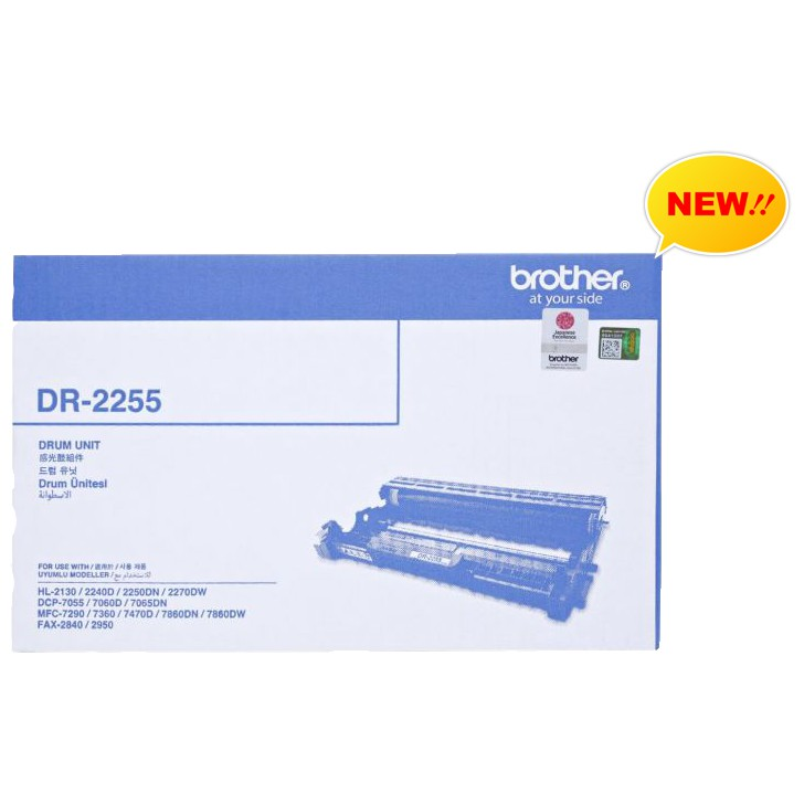 CỤM TRỐNG BROTHER DR 2255